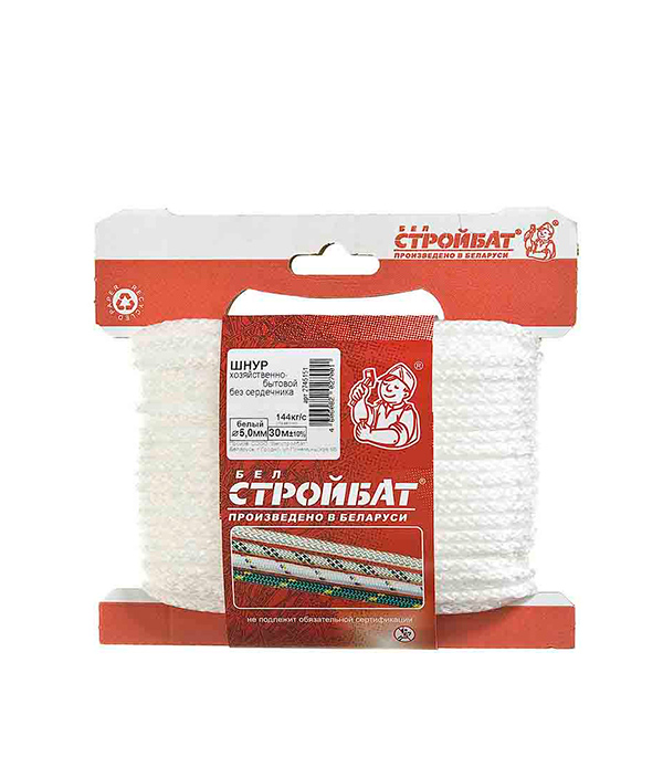 Плетеный шнур Белстройбат без сердечника полипропиленовый белый d5 мм 30 м