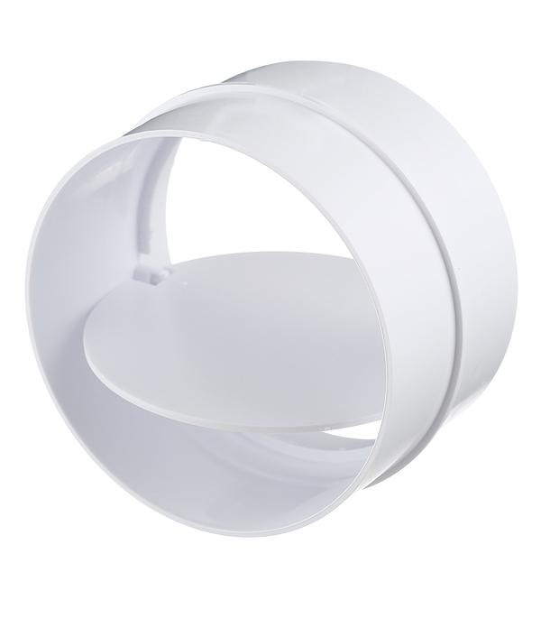 Соединитель для круглых воздуховодов с обратным клапаном пластиковый d100 мм врезка оцинкованная для круглых стальных воздуховодов d125х100 мм