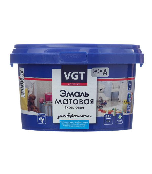 Эмаль акриловая матовая супербелая основа А VGT 0,8 кг эмаль универсальная матовая супербелая основа а vgt 9 3 л 15 кг