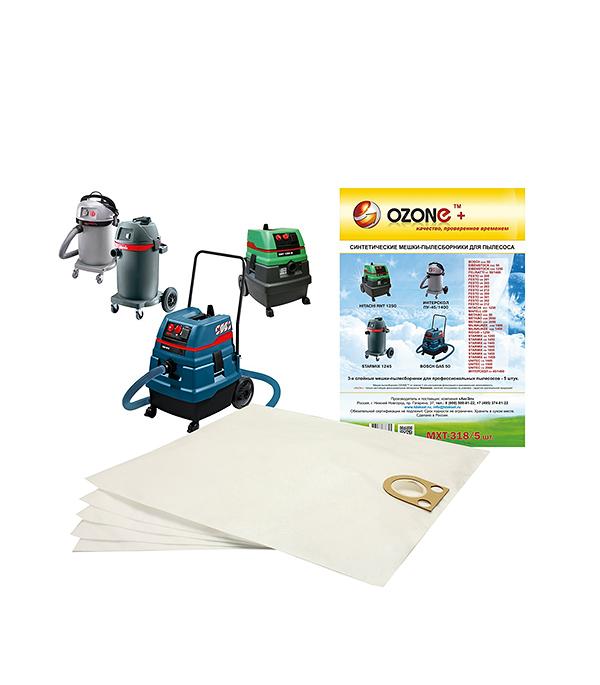 Купить Мешок для пылесоса OZONE MXT-318/5 (5 шт)