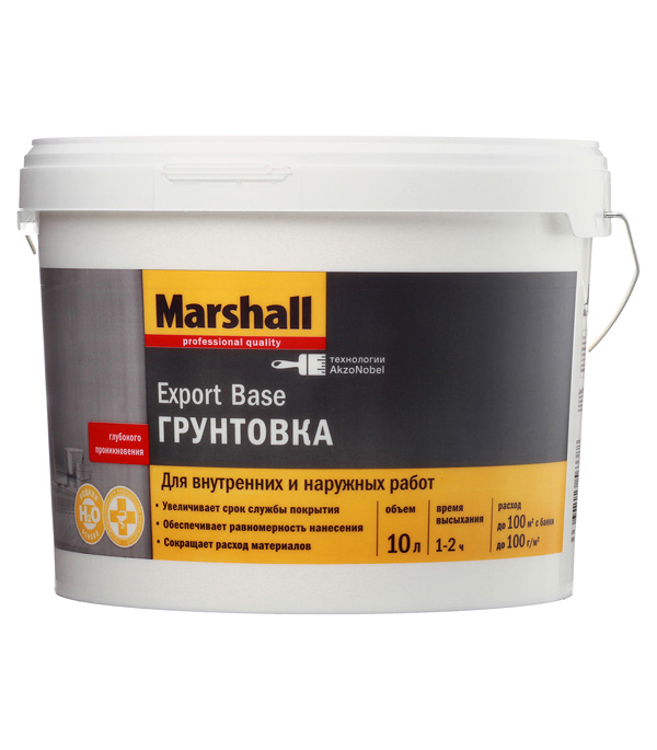 Грунт Export base Marshall 10 л цена 2017