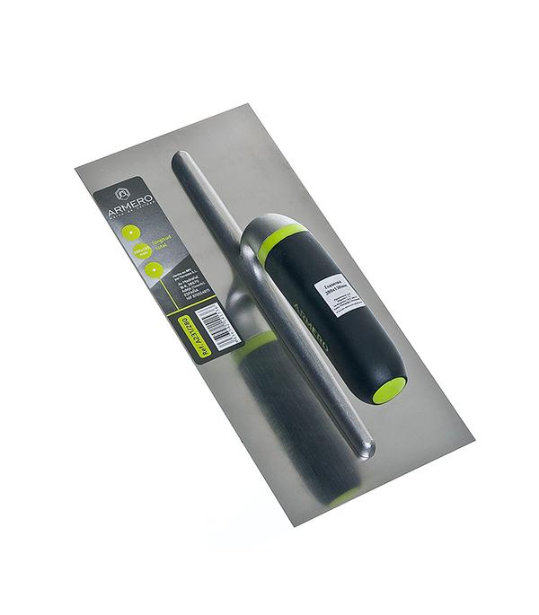 Гладилка плоская Armero 280х130 мм гладилка c двухкомпонентной ручкой нержавеющая сталь 280х130 мм