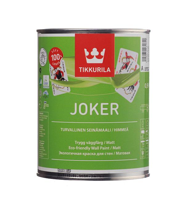Купить Краска в/д Tikkurila Joker акрилатная основа А матовая 0.9 л
