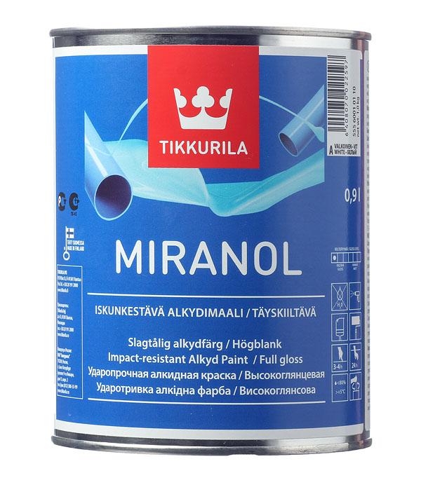 цена на Эмаль алкидная Tikkurila Miranol основа А глянцевая 0.9 л