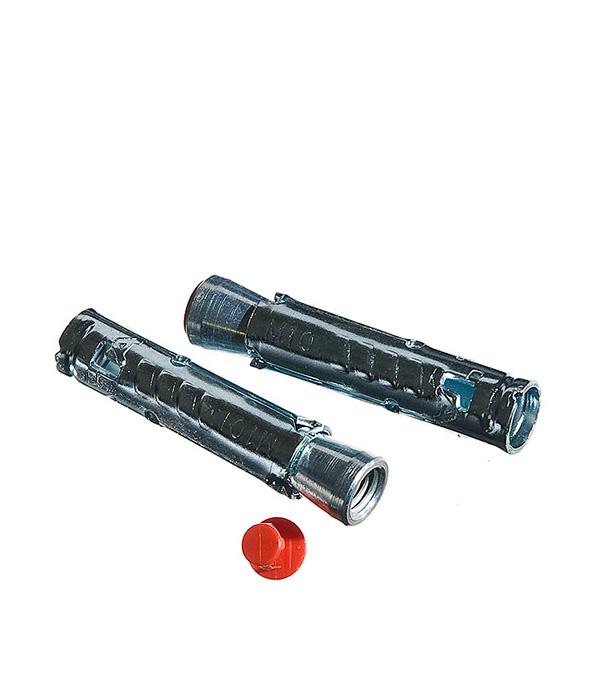 Анкер высоконагрузочный TA M10 (2 шт) Fischer анкер высоконагрузочный ta m8 2 шт fischer