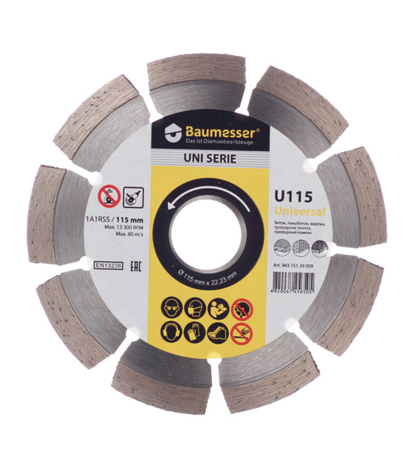 Купить Диск алмазный сегментный по бетону Baumesser 115x1, 8x22(23) мм