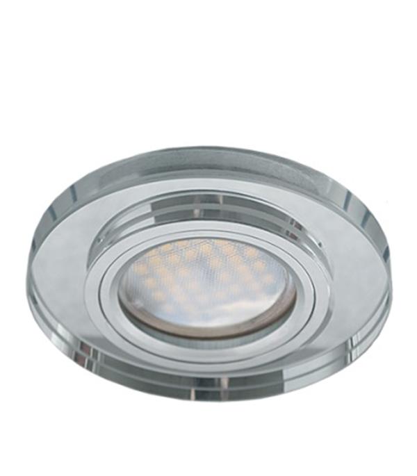 Светильник встраиваемый для лампы MR16 95мм стекло-хром