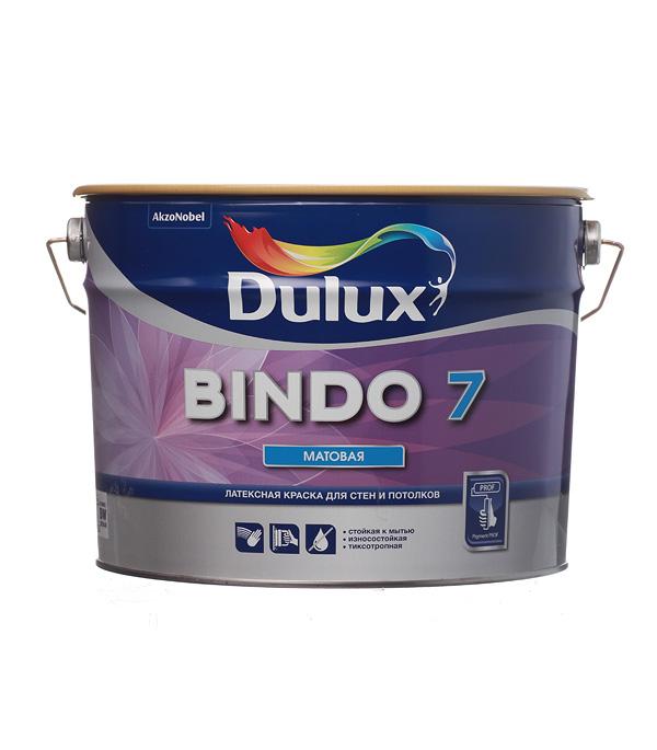 Купить Краска в/д Dulux Bindo 7 основа BW матовая 10 л