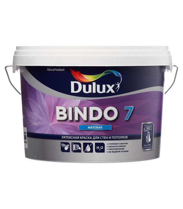Краска в/д Dulux Bindo 7 основа BW матовая 2.5 л