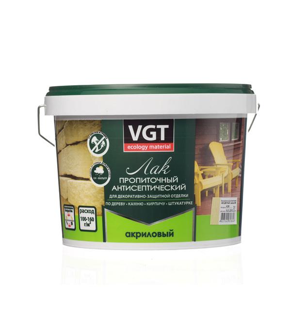 Лак антисептик акриловый VGT бесцветный 2,2 кг состав лессирующий vgt gallery бесцветный 0 9 кг