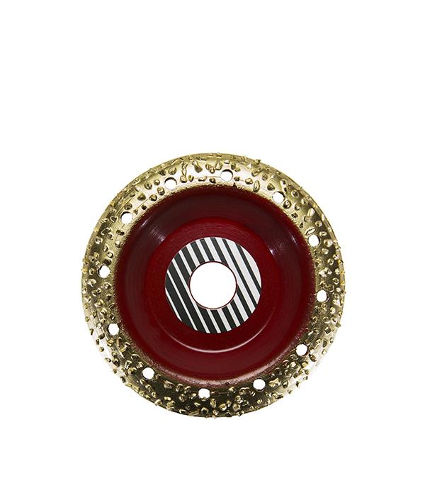 Диск шлифовальный, вогнутый d=125 мм №1 диск шлифовальный с липучкой р40 d 125 мм 5 шт перфорированный bosch профи
