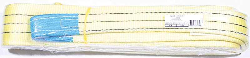Строп 90 мм х 4 м 3т двухпетлевый текстильный