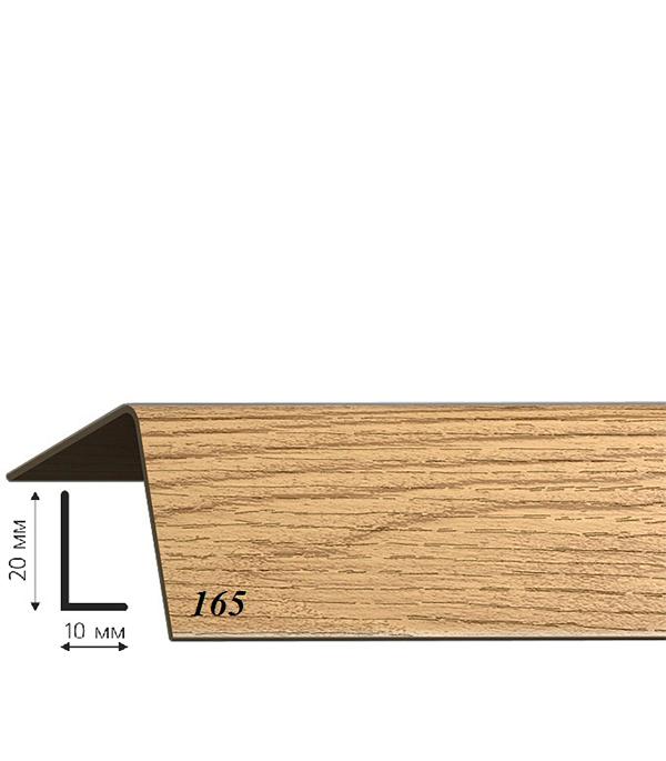 Угол пластиковый арочный с тиснением 10х20х2700 дуб коньячный 165
