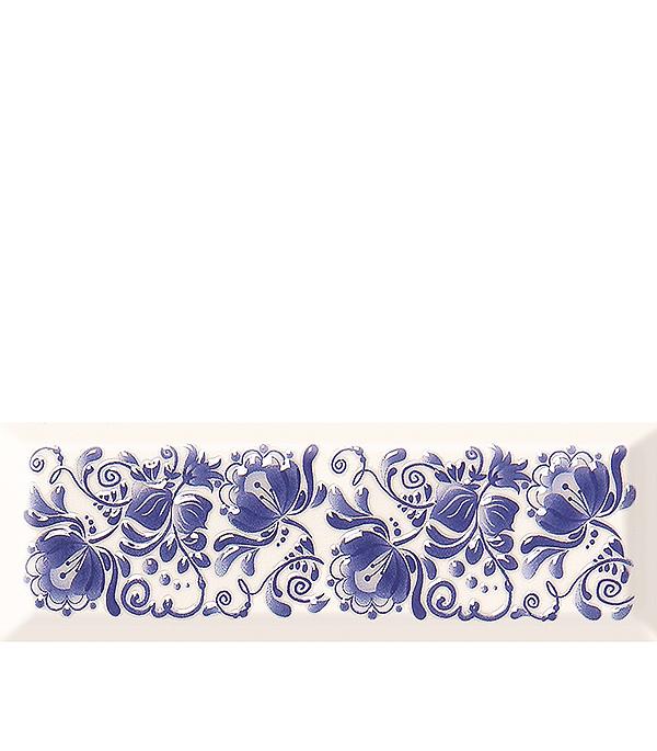 Плитка декор 100х300х8 мм Метро Гжель 02 бело-синий цены онлайн