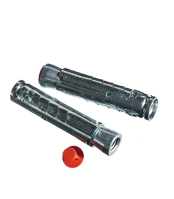 Анкер высоконагрузочный TA M12 (2 шт) Fischer анкер высоконагрузочный ta m8 2 шт fischer