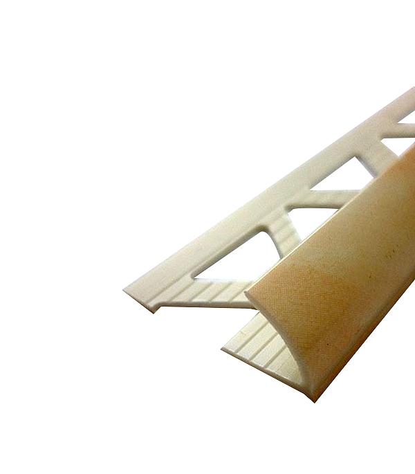 Уголок ПВХ для кафельной плитки наружный 9х2500мм песочный ракушечник уголок пвх rico moulding 20х20х2700мм бук натуральный