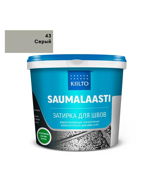 Затирка Kiilto Saumalaasti №40 серый 10 кг затирка kiilto saumalaasti 93 фиолетовый 1 кг