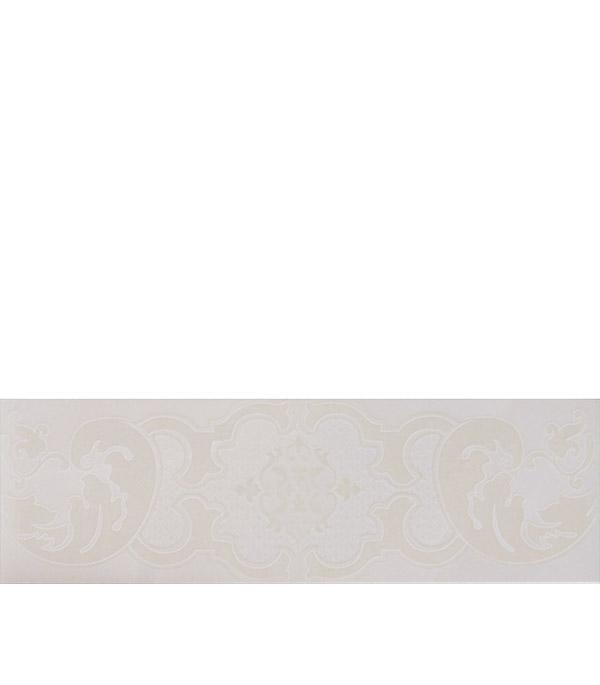 Плитка бордюр 201х62х9 мм Наварра Крема Барокко бордюр azori этель камилла 6 2х50 5