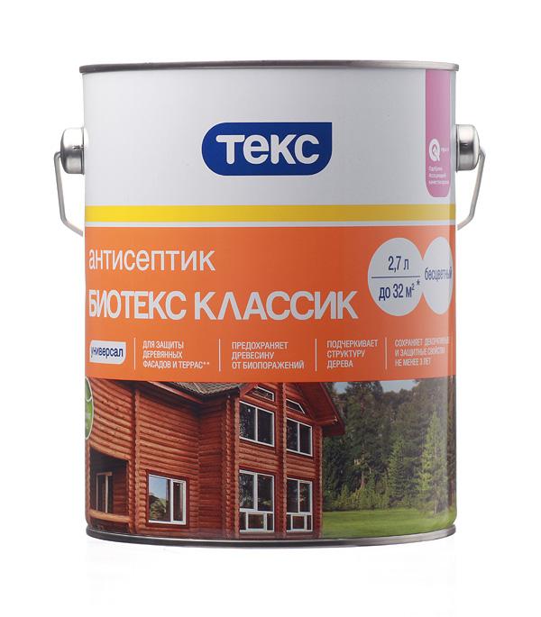 Антисептик Текс Биотекс Классик универсал бесцветный 2.7 л