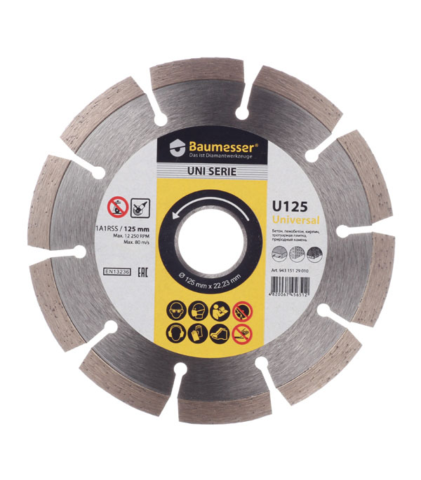 Купить Диск алмазный сегментный по бетону Baumesser 125x1, 8x22(23) мм