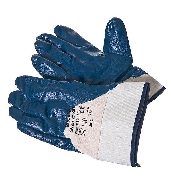 Перчатки нитриловые синие краги 0530
