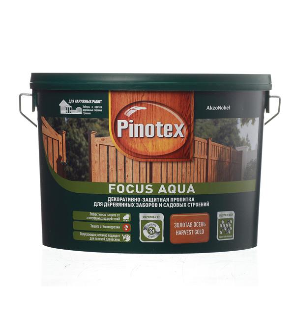 Декоративно-защитная пропитка для древесины Pinotex Focus Aqua осень 9 л декоративно защитная пропитка для древесины pinotex classic clr бесцветный 1 л