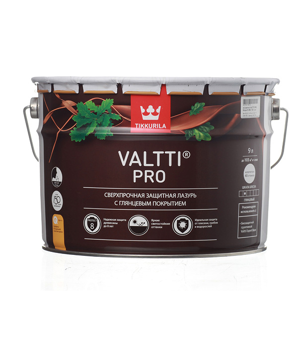 Антисептик Valtti Pro EC Тиккурила 9 л антисептик valtti puuoljy основа ec тиккурила 2 7 л