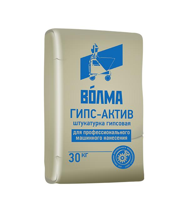 Купить Волма Гипс Актив МН (штукатурка гипсовая), 30 кг