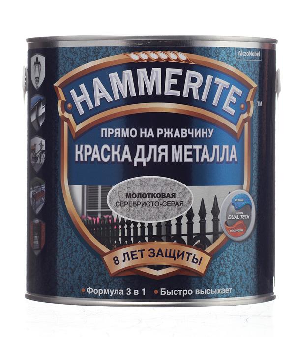Грунт-эмаль по ржавчине 3 в 1 Hammerite молотковая серебристо-серая 2.5 л грунт эмаль по ржавчине 3 в1 hammerite молотковая серебристо серая 2 5 л