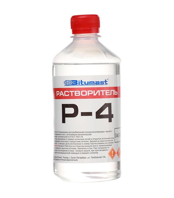 Растворитель Р-4 Bitumast ГОСТ 0,4 кг/0,47 л обезжириватель bitumast 0 7 кг 1 л