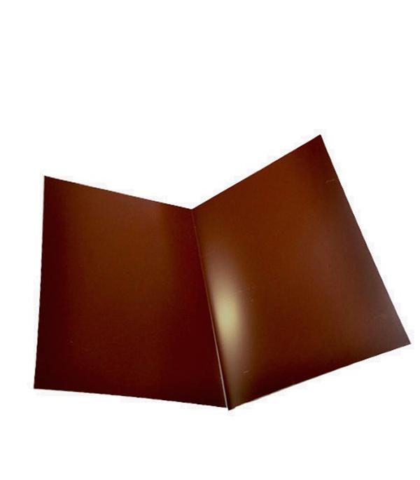 Купить Ендова внутренняя для металлочерепицы коричневая RAL 8017 200х200 мм 2 м, Коричневый