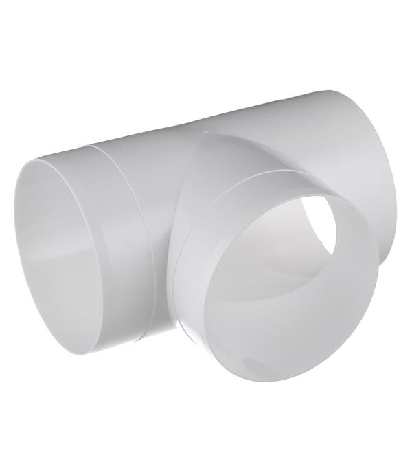 Тройник для круглых воздуховодов пластиковый d125 мм 90° врезка оцинкованная для круглых стальных воздуховодов d125х100 мм