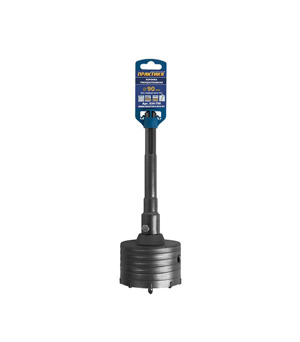 Купить Коронка по бетону ПРАКТИКА Стандарт 90 мм SDS-max адаптер+сверло