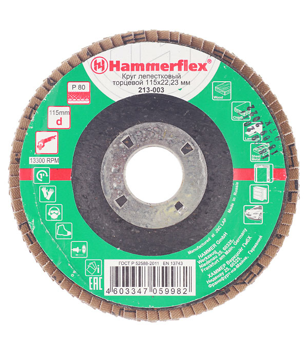 Купить Круг лепестковый Hammer 115х22 мм Р80