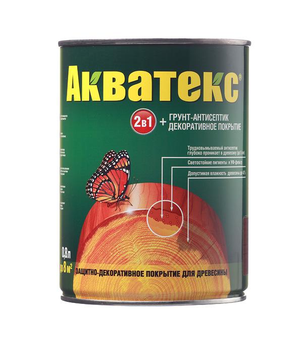 Антисептик Рогнеда Акватекс палисандр 0.8 л защитное покрытие для древесины акватекс белый рогнеда 10л