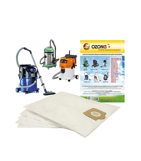 Купить Мешок для пылесоса OZONE MXT-3031/5 (5 шт)