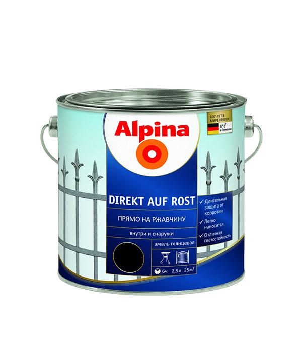 цена на Эмаль по ржавчине Alpina черная RAL9005 2.5 л