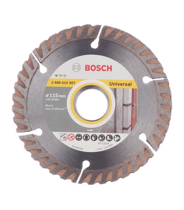 Диск алмазный сегментный универсальный Bosch Профи 115х22,2 мм диск шлифовальный с липучкой р40 d 125 мм 5 шт перфорированный bosch профи