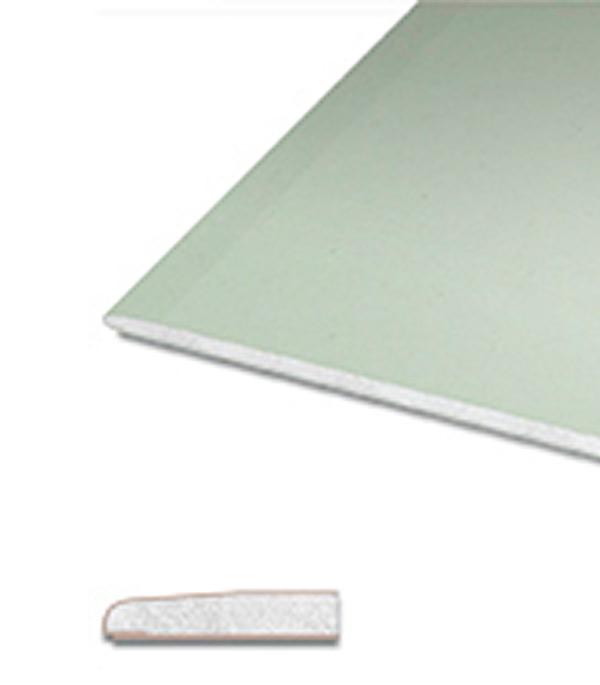 Купить Гипсокартон Knauf 2500х1200х12.5 мм влагостойкий