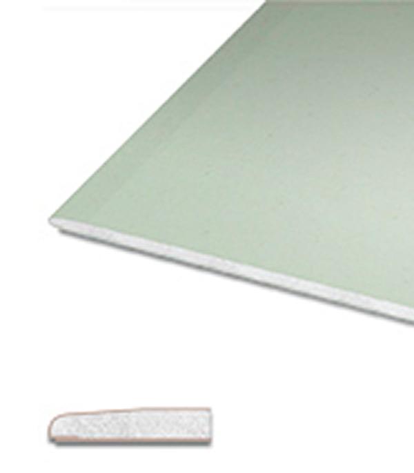 Купить Гипсокартон Knauf 3000х1200х12.5 мм влагостойкий