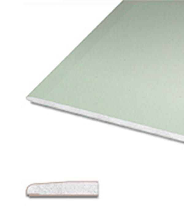 Купить Гипсокартон Knauf 2500х1200х9.5 мм для потолка влагостойкий