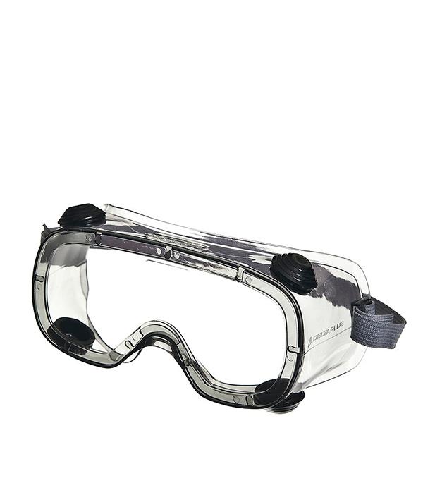 Купить Очки защитные закрытого типа гибкие химостойкие, Белый