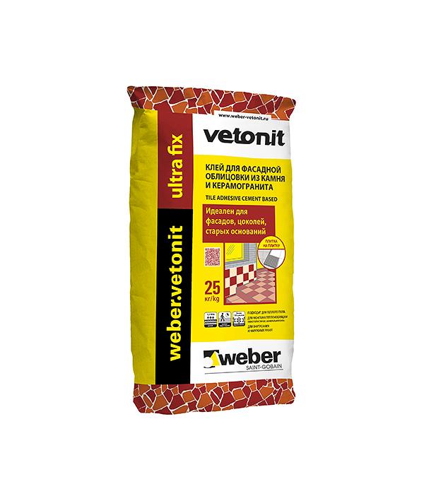 Купить Клей для плитки weber.vetonit ultra fix 25 кг, Серый