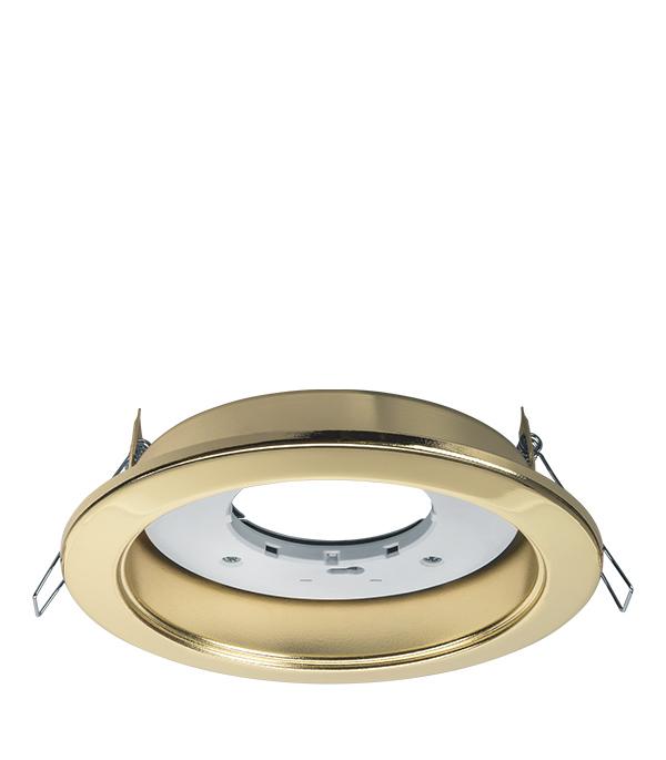 Светильник встраиваемый круглый золото под лампу GX70 220В встраиваемый потолочный светильник gx70 h5 без рефл черненая медь 53x151