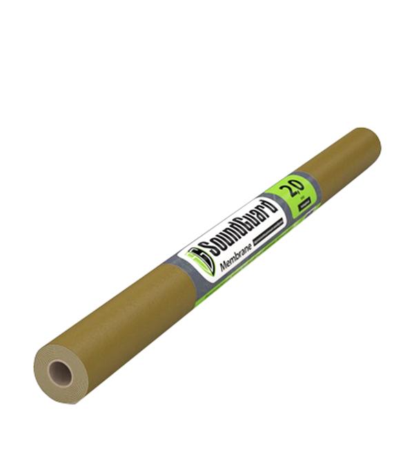 Мембрана звукоизоляционная SoundGuard Membrane 2 мм 2,5х1,2 м.