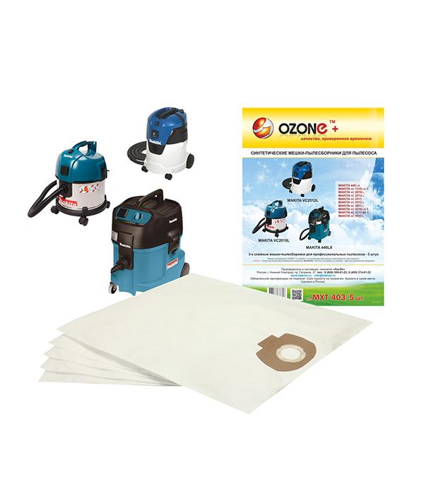 Купить Мешок для пылесоса OZONE MXT-403/5 (5 шт)