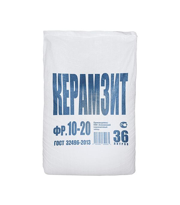 Керамзит фр.10-20 мм 0,036 куб.м.