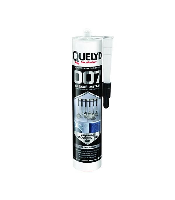цена на Клей герметик Quelyd 007 жидкий металл 290 мл