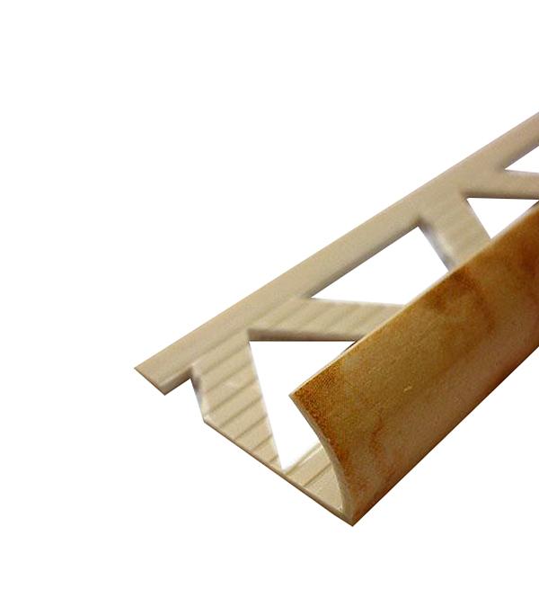 Уголок ПВХ для кафельной плитки наружный 9х2500мм карский мрамор уголок пвх rico moulding 20х20х2700мм бук натуральный
