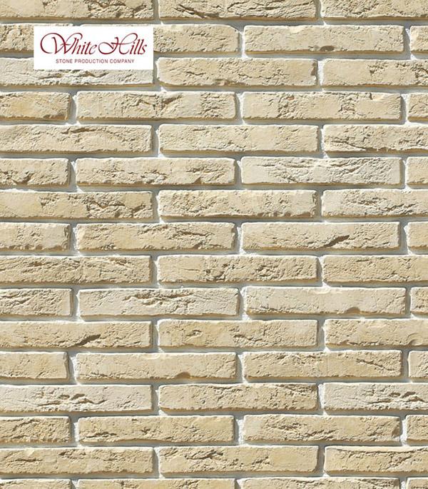 Искусственный камень White Hills Остия Брик бежевый (20 шт=0.37 кв.м)